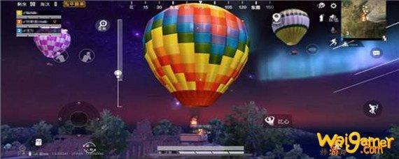 和平精英2020哪里有气球-2020气球位置,斧牛免费手游加速器带你体验史上最大更新