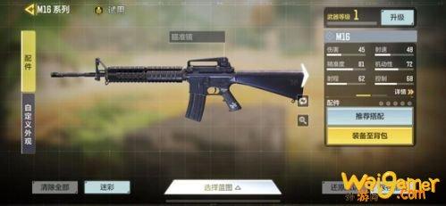 使命召唤手游M16配件用什么好 配件搭配推荐,斧牛免费手游加速器助力畅玩全新模式