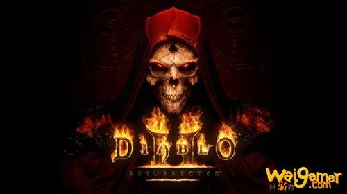 《暗黑破坏神2:重制版》配置要公布,斧牛加速器率先支持暗黑2重制加速