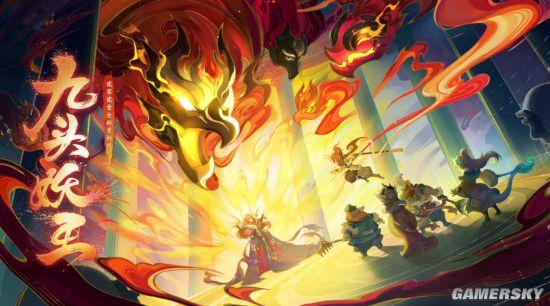 《梦幻西游》电脑版全新资料片九头妖王今日火爆!斧牛加速器为玩家极速助力