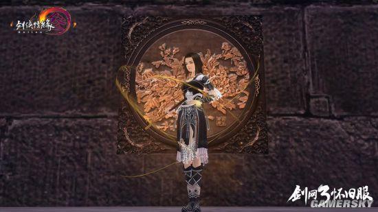《剑网3》怀旧服首届周年庆典多重事件引爆嘉年华,斧牛加速器助力畅玩