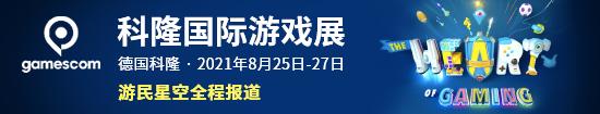 """《腐烂国度2》新DLC""""归乡""""9月1日上线,斧牛加速器为你加速助力"""