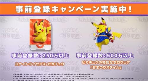 《宝可梦大集结》海外手游版9月22日上线 全新宝可梦即将登场!