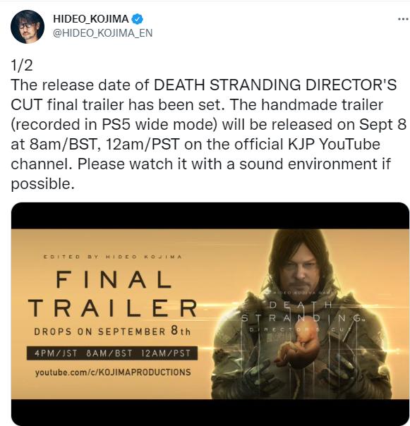 《死亡搁浅:导剪版》确定于9月8日下午发布,斧牛加速器联机不卡顿