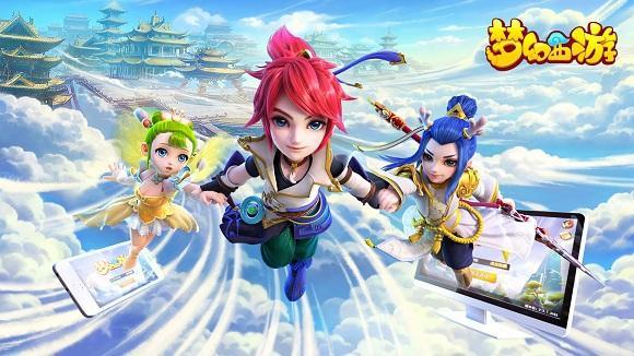 国外玩《梦幻西游2》的华人多么?在国外怎么登陆国服游戏?