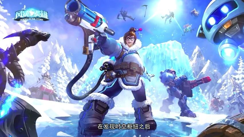 《风暴英雄》新英雄小美技能介绍,联机卡顿用斧牛加速器!