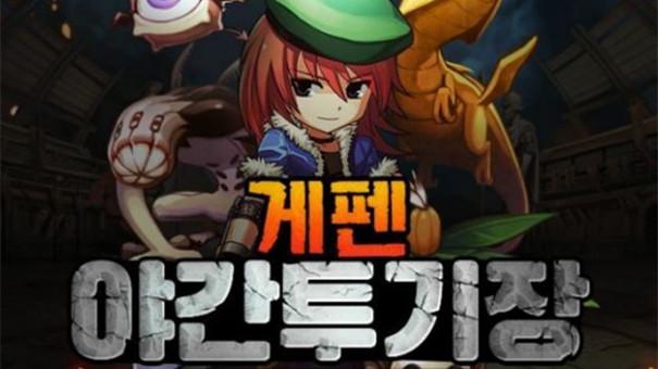 韩服《仙境传说》推出新副本,斧牛支持韩服加速!