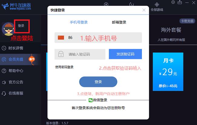 7MH$1ORP~JE7EV~$~_C@2{U_看图王.png