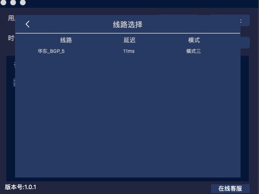 QQ图片20200903091819.png